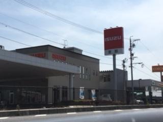 恵那サービスセンター