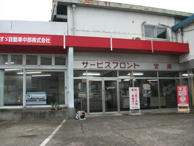 敦賀サービスセンター
