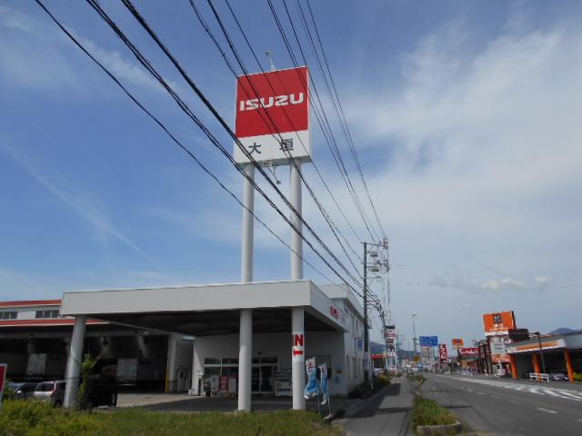 大垣支店/大垣サービスセンター
