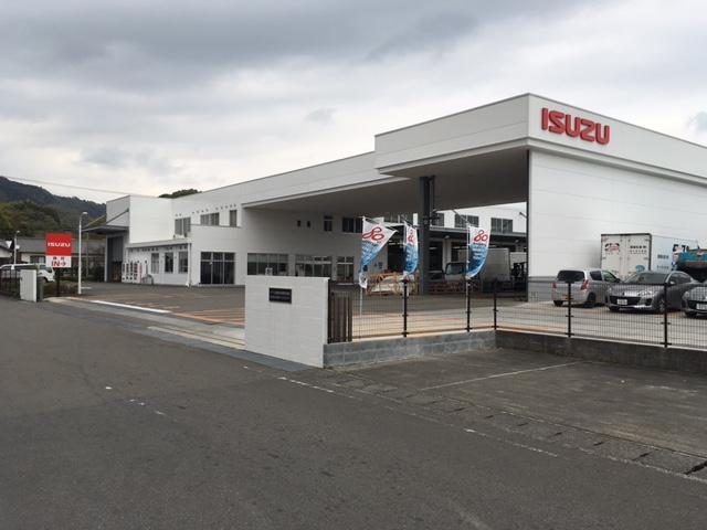 藤枝サービスセンター