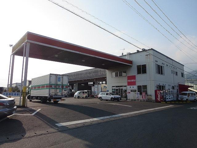 清水サービスセンター
