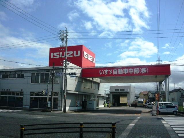 岡崎支店/岡崎サービスセンター