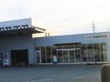佐久サービスセンター