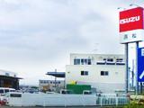 浜松サービスセンター